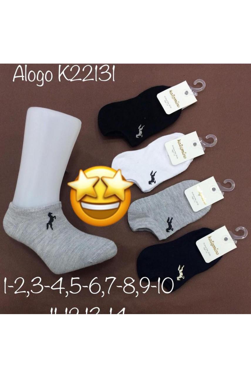 Детские носки для мальчика ARTI_katamino арт. k22131