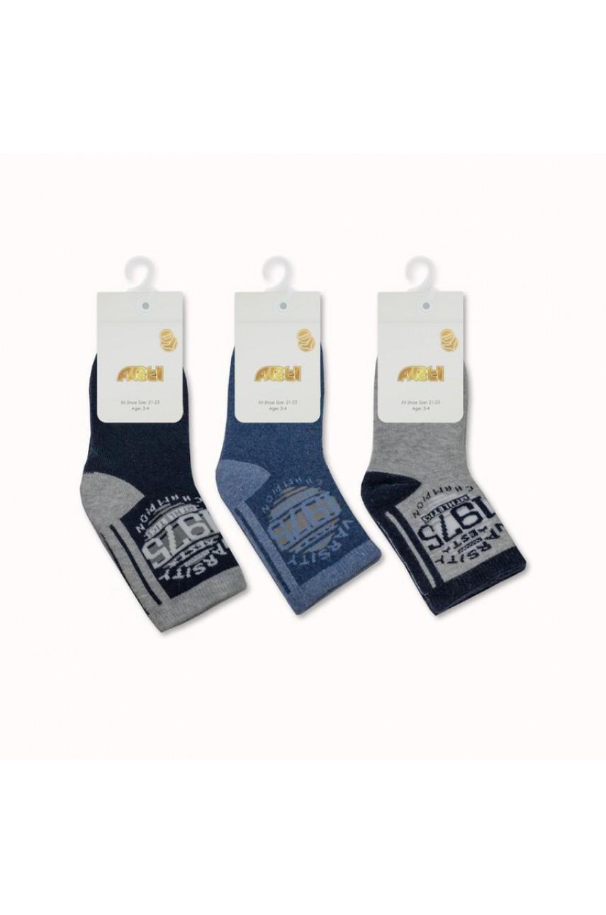 Детские носки для мальчика - махровые ARTI_katamino арт. 250018