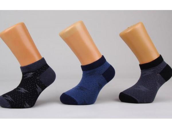 Детские носки для мальчика Baykar арт. 1632-11