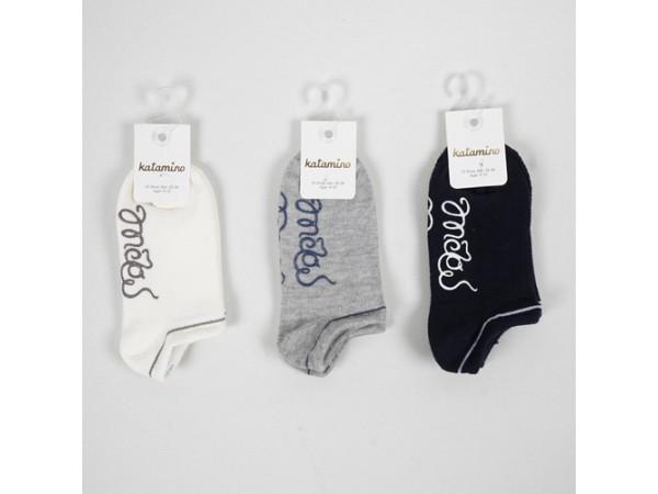 Детские носки для мальчика ARTI_katamino арт. k20158
