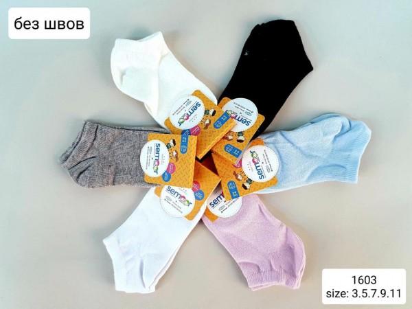 Детские носки для девочки Baykar арт. 1603-12